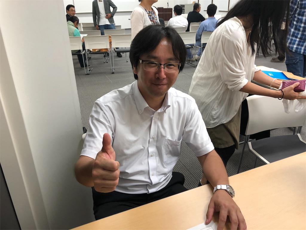 f:id:masanori-kato1972:20180927115411j:image