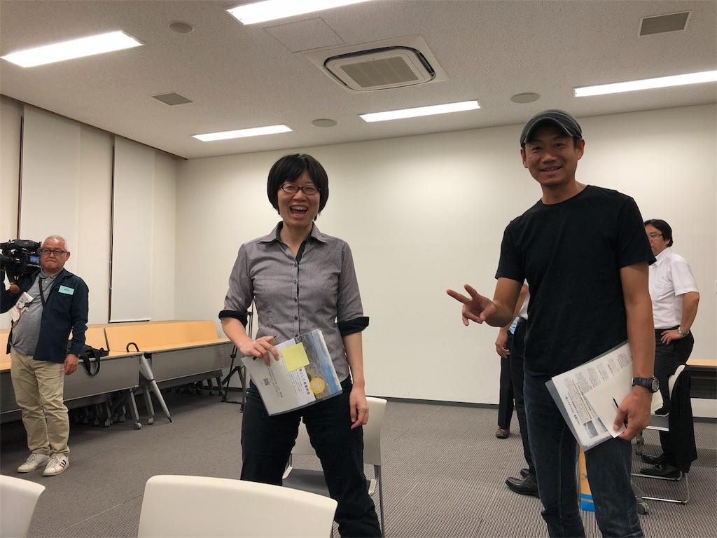 f:id:masanori-kato1972:20180927115507j:image