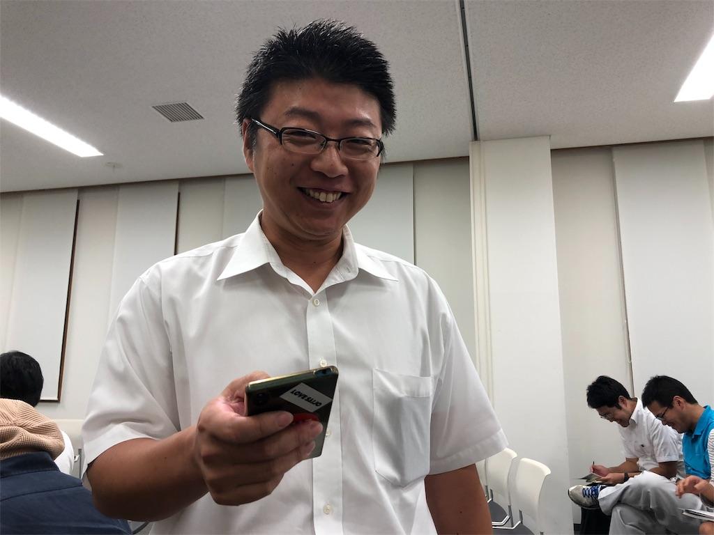 f:id:masanori-kato1972:20180927115511j:image