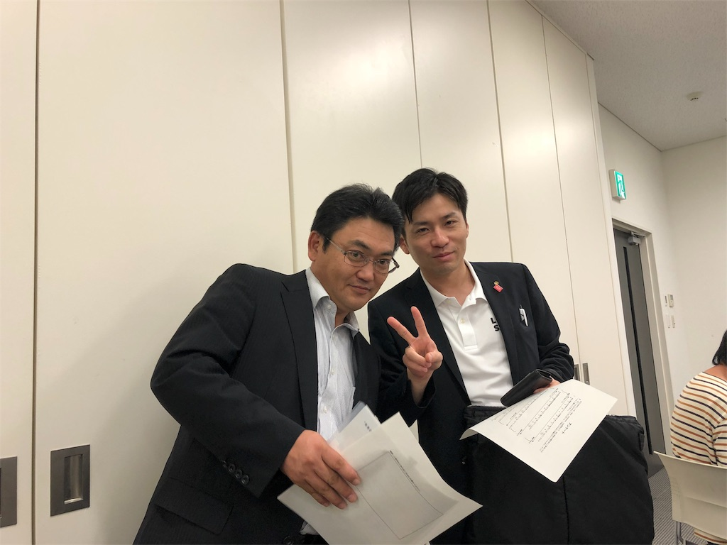 f:id:masanori-kato1972:20180927115514j:image