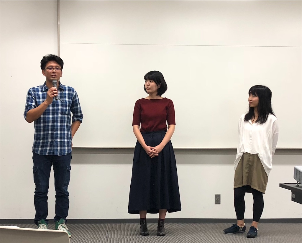 f:id:masanori-kato1972:20180927120723j:image