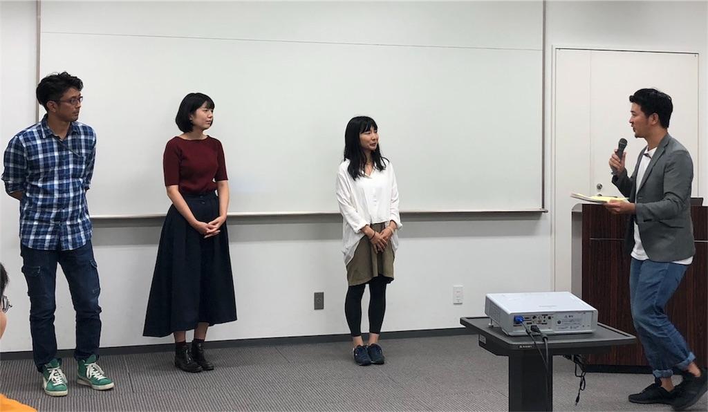 f:id:masanori-kato1972:20180927120948j:image