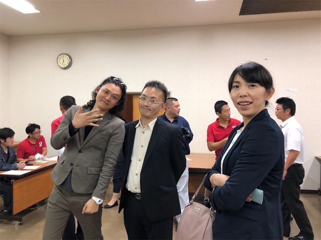 f:id:masanori-kato1972:20180929094406j:image