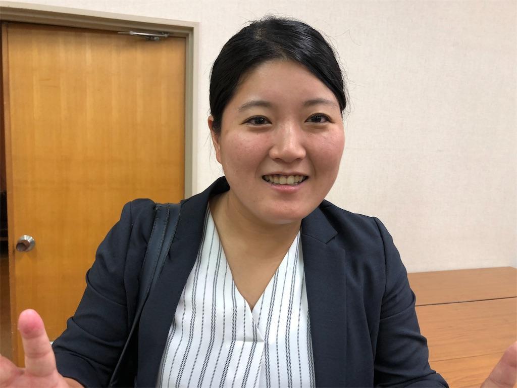 f:id:masanori-kato1972:20180929094412j:image