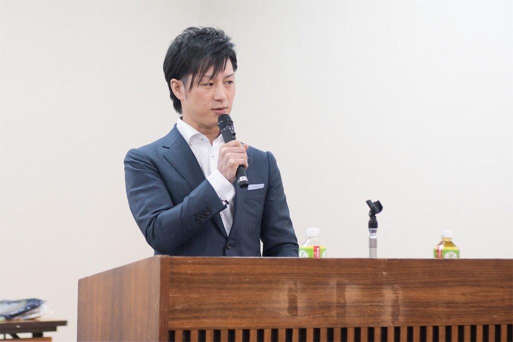 f:id:masanori-kato1972:20180929102138j:image