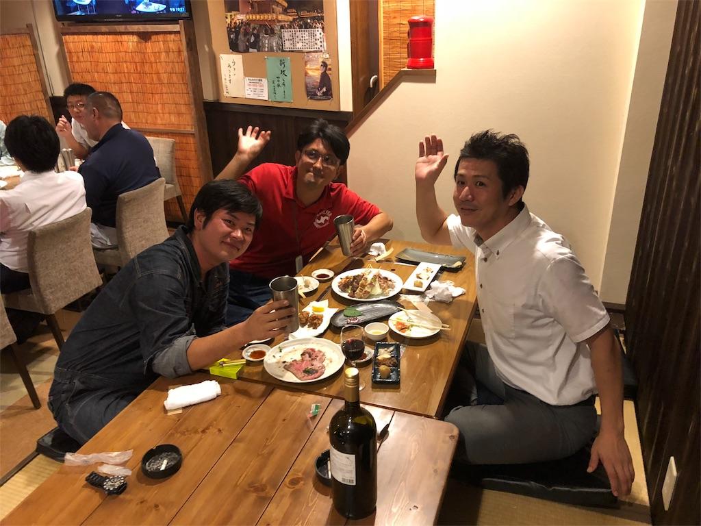 f:id:masanori-kato1972:20180929111245j:image