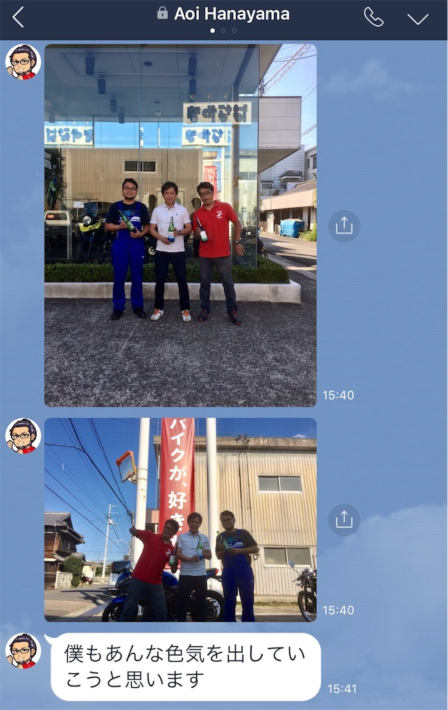 f:id:masanori-kato1972:20180930103315j:image