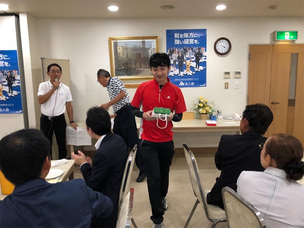 f:id:masanori-kato1972:20180930104357j:image