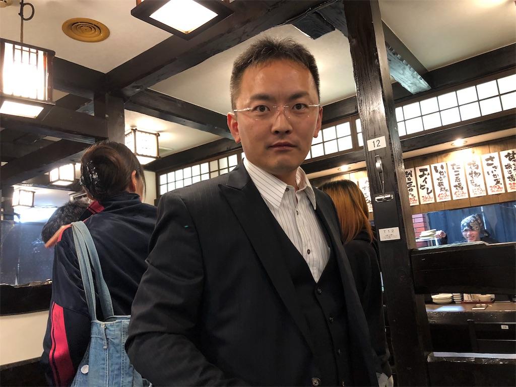 f:id:masanori-kato1972:20180930110116j:image