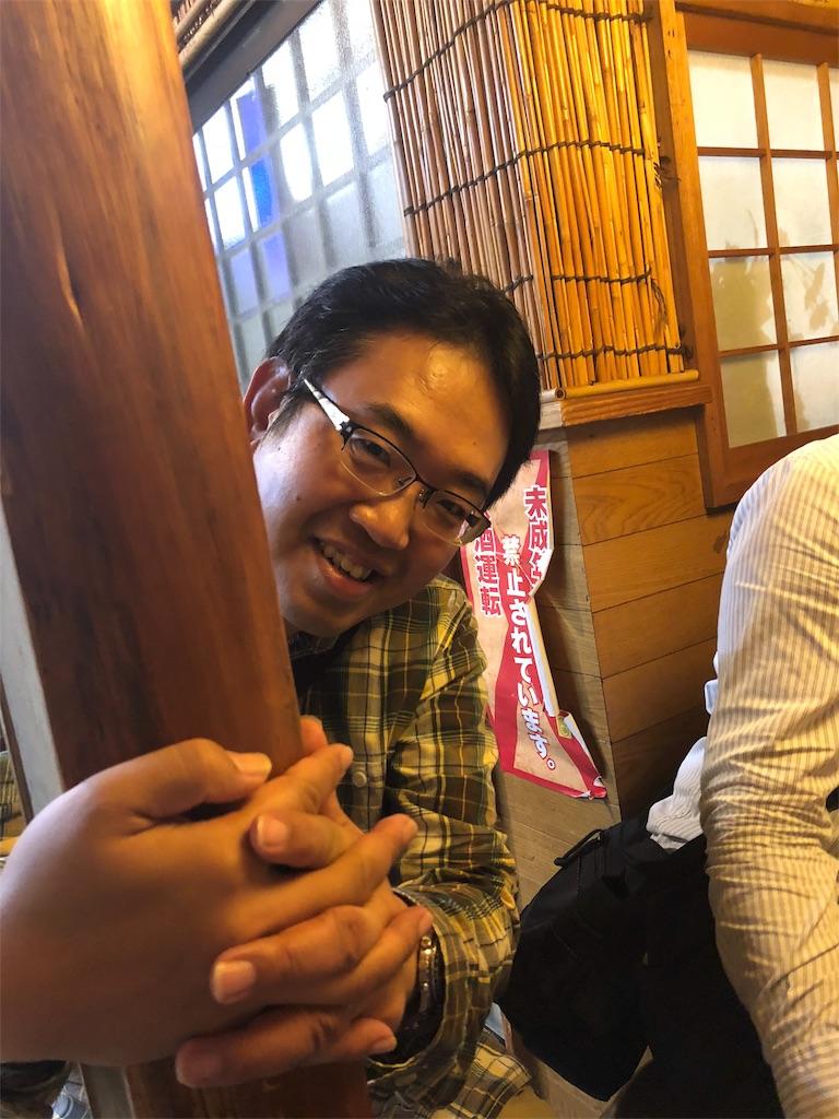 f:id:masanori-kato1972:20180930110118j:image