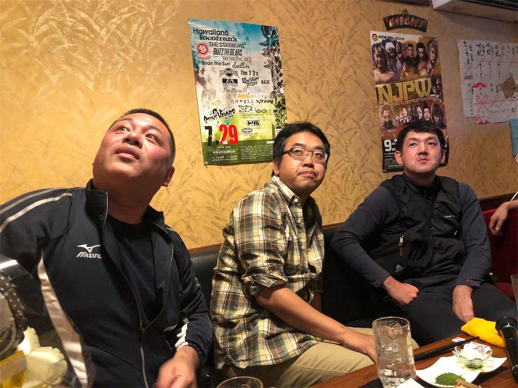 f:id:masanori-kato1972:20180930112102j:image