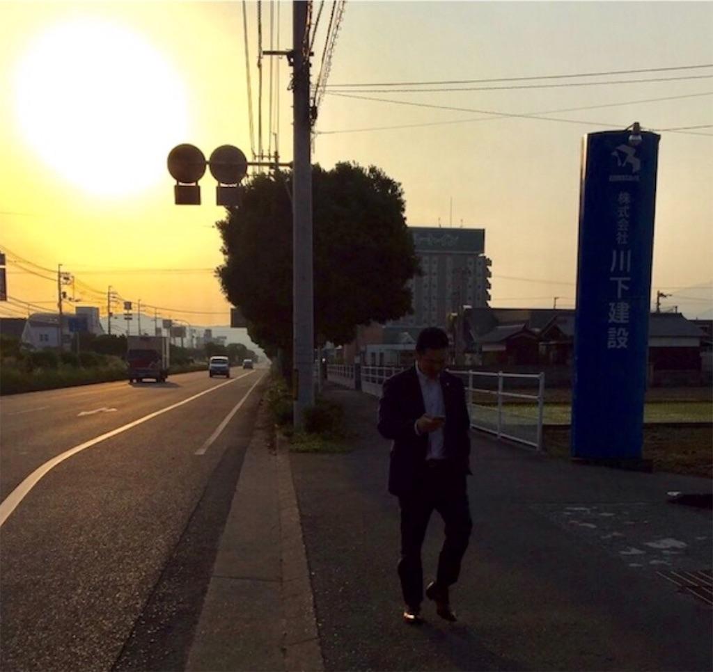 f:id:masanori-kato1972:20181001211903j:image