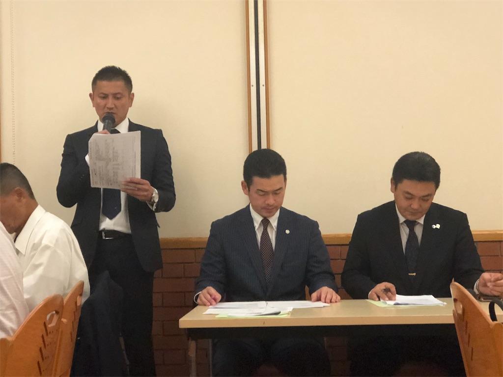 f:id:masanori-kato1972:20181001222422j:image