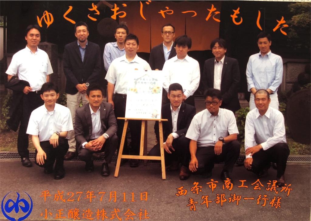 f:id:masanori-kato1972:20181002101927j:image