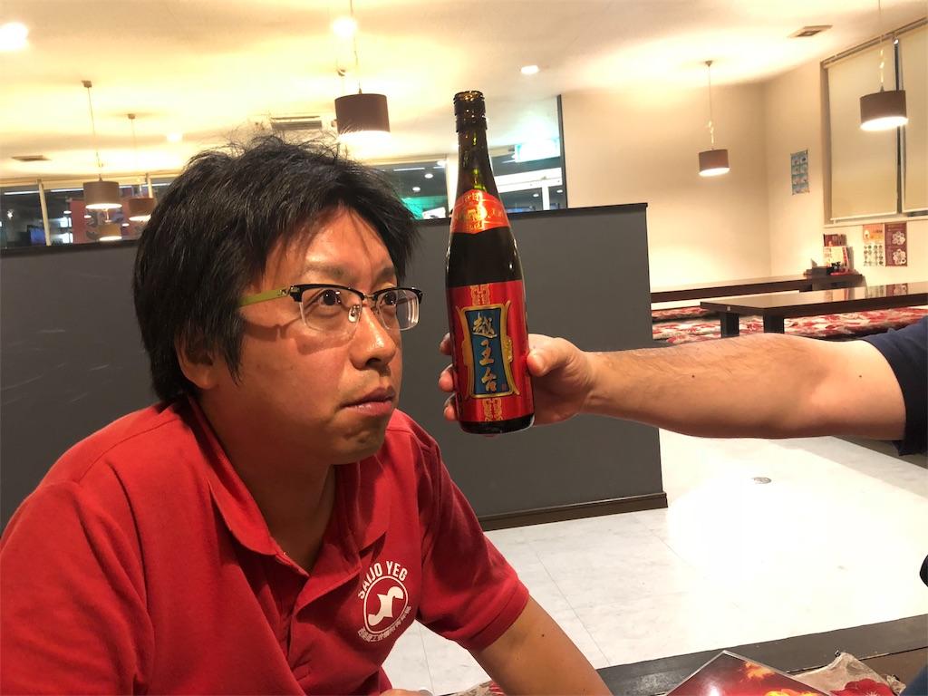 f:id:masanori-kato1972:20181003082844j:image
