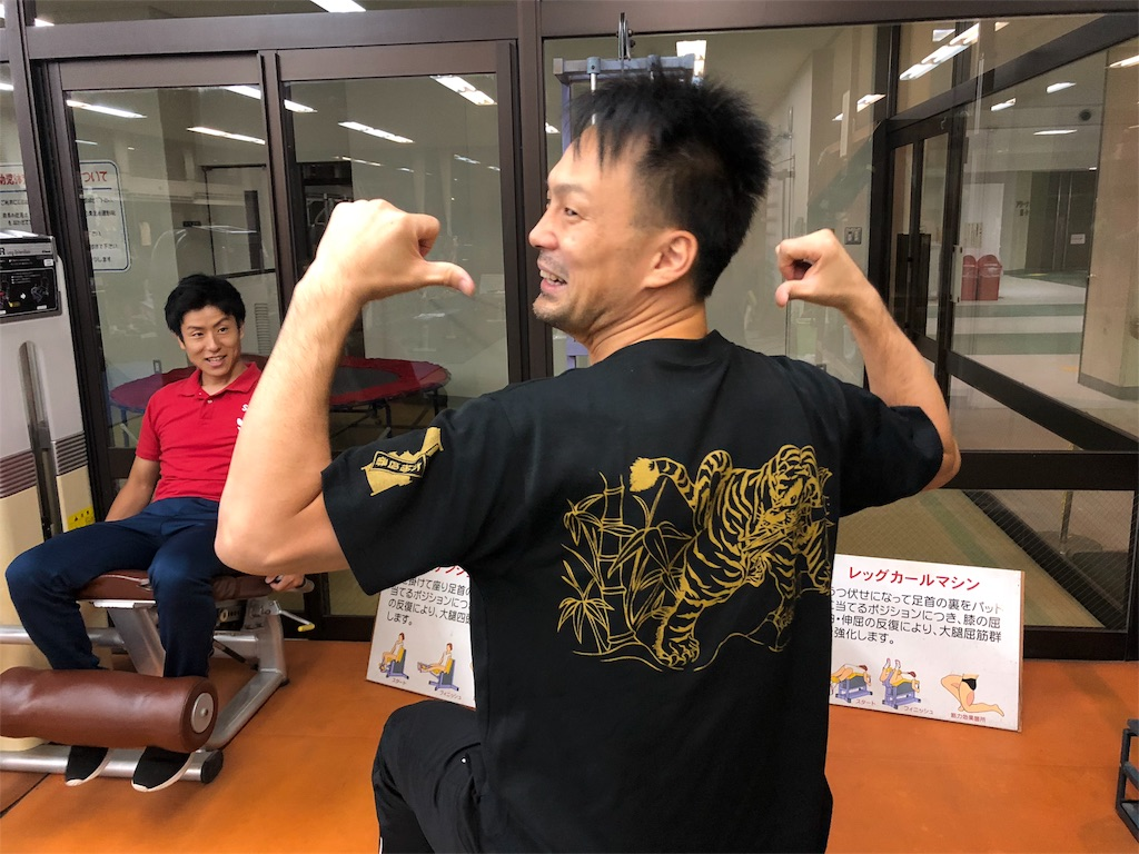 f:id:masanori-kato1972:20181003084514j:image
