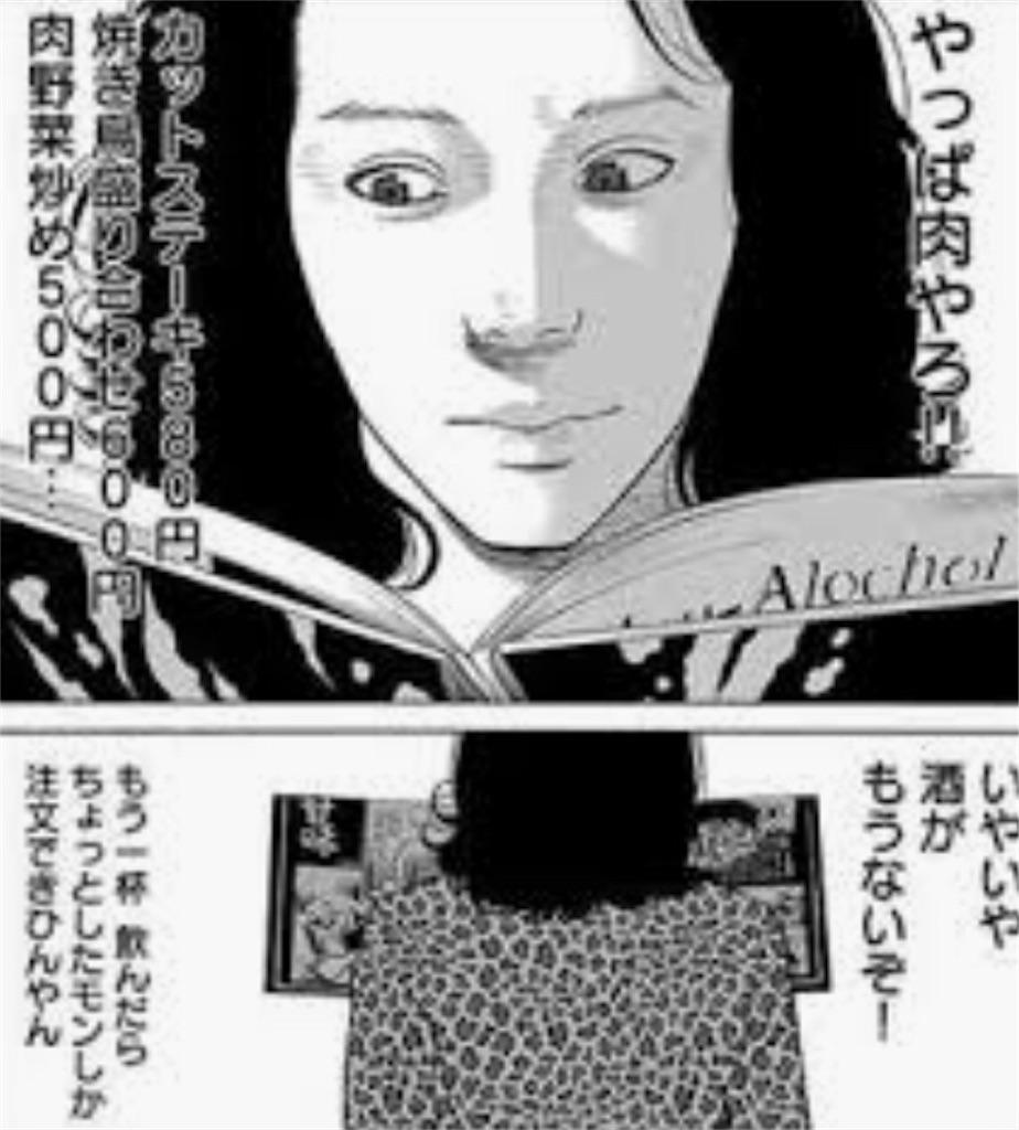 f:id:masanori-kato1972:20181003084845j:image