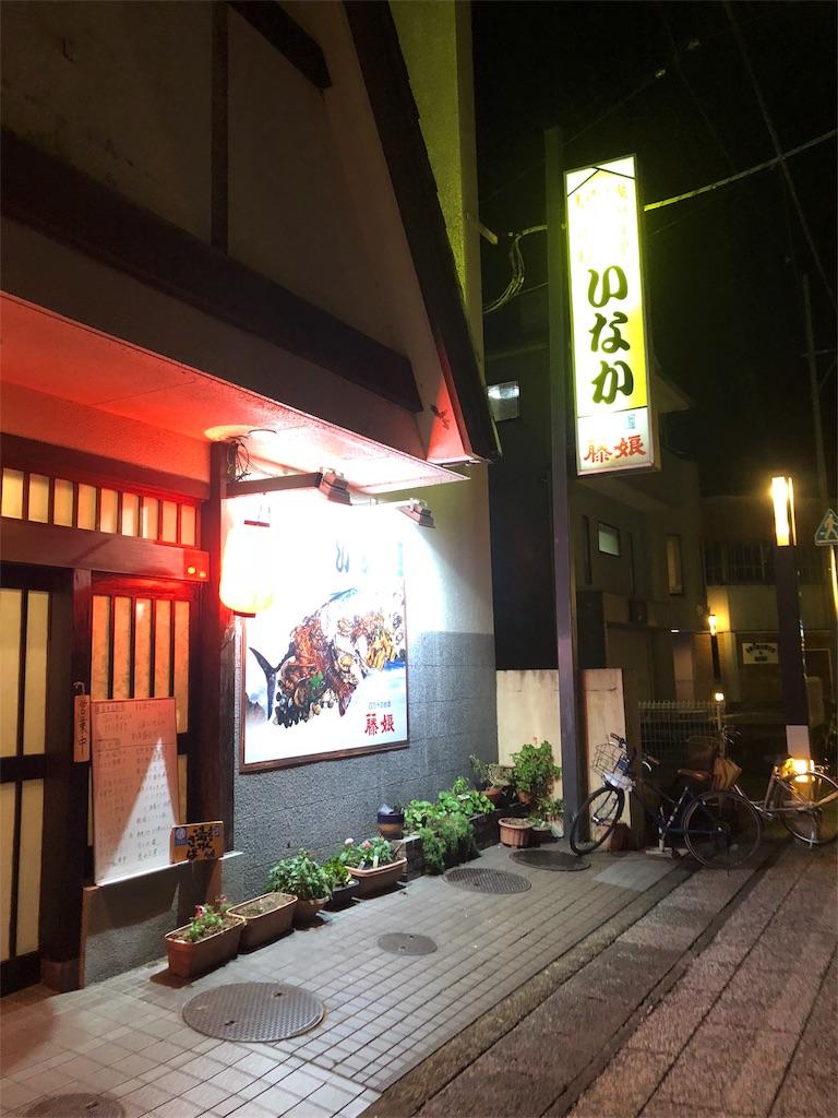 f:id:masanori-kato1972:20181004130601j:image