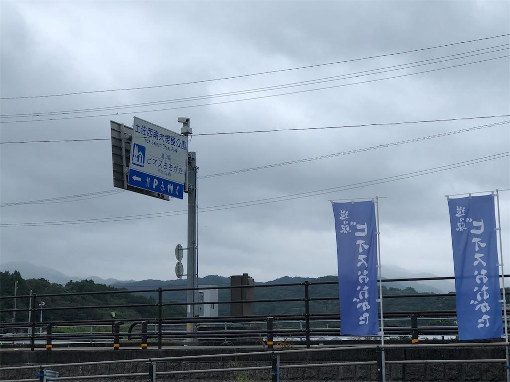 f:id:masanori-kato1972:20181004132505j:image