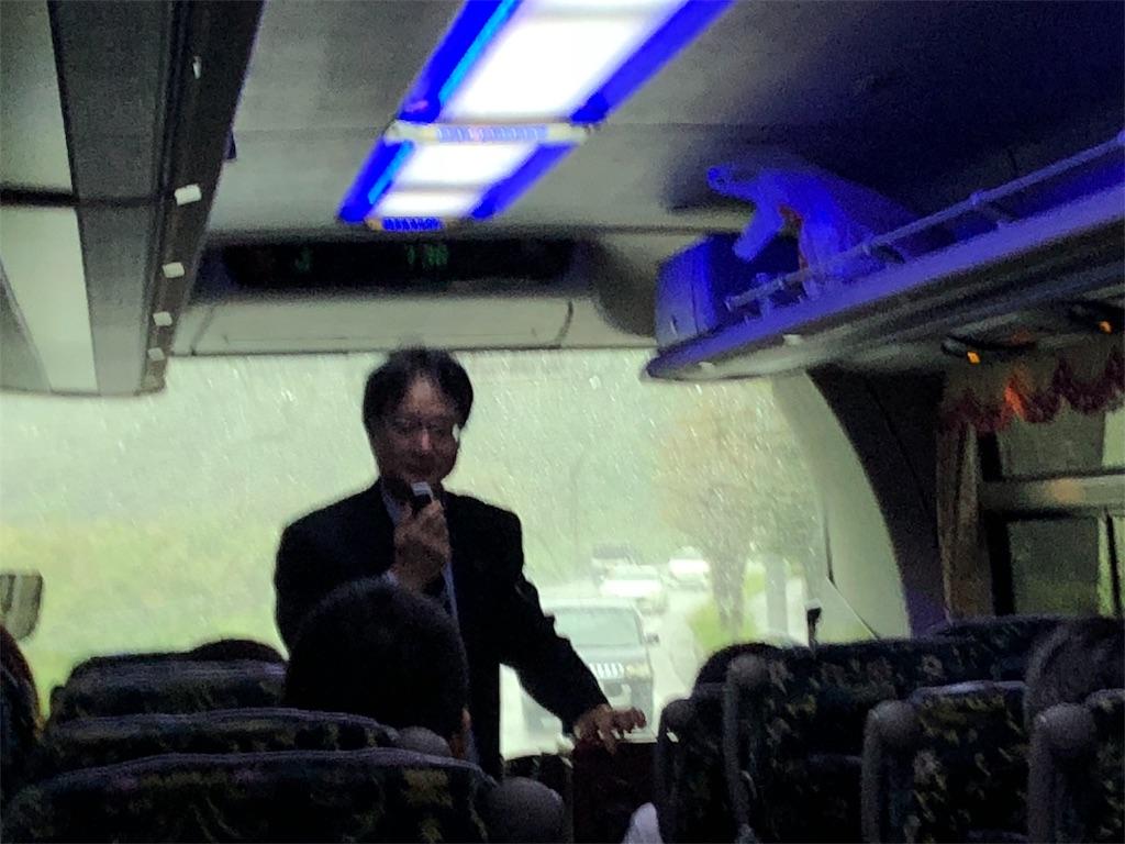 f:id:masanori-kato1972:20181005084050j:image