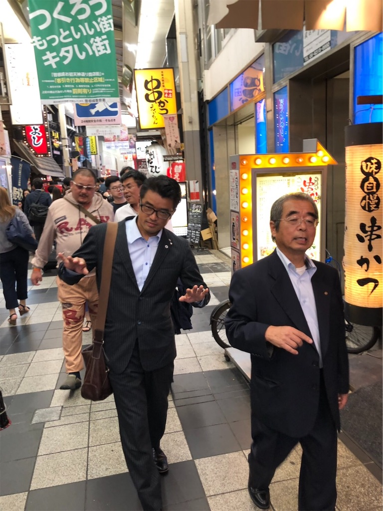 f:id:masanori-kato1972:20181006083509j:image