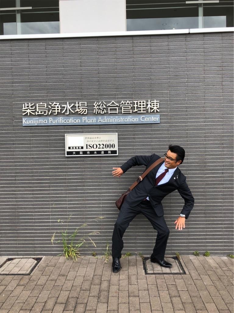 f:id:masanori-kato1972:20181006090520j:image