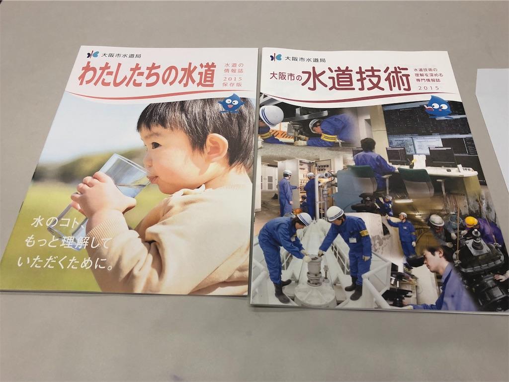 f:id:masanori-kato1972:20181006091505j:image