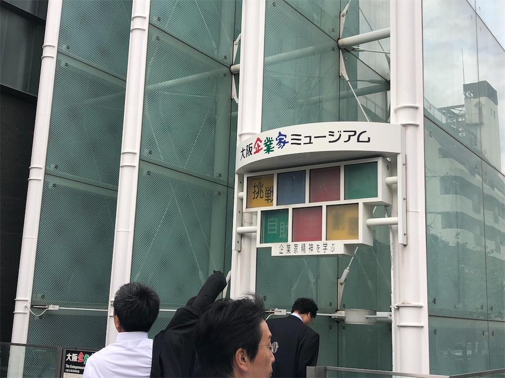 f:id:masanori-kato1972:20181006093632j:image
