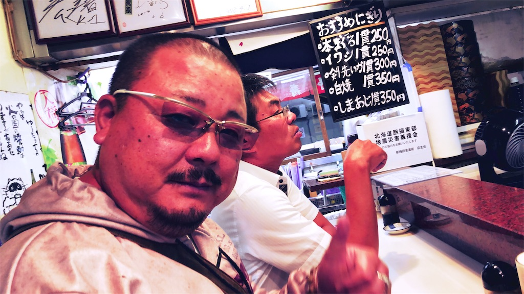 f:id:masanori-kato1972:20181006095916j:image