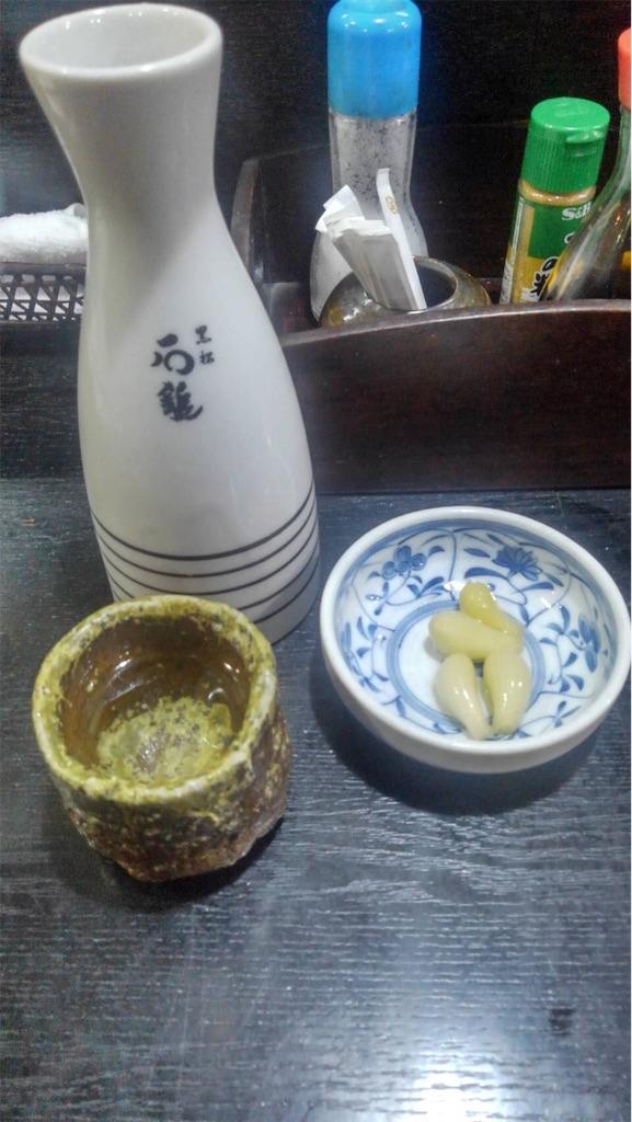 f:id:masanori-kato1972:20181006112439j:image