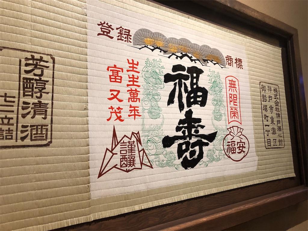 f:id:masanori-kato1972:20181007130616j:image