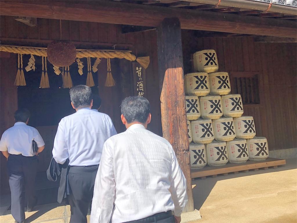 f:id:masanori-kato1972:20181007132543j:image