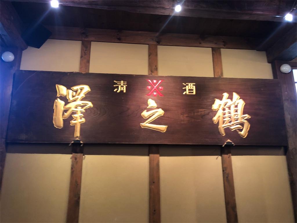 f:id:masanori-kato1972:20181007132548j:image
