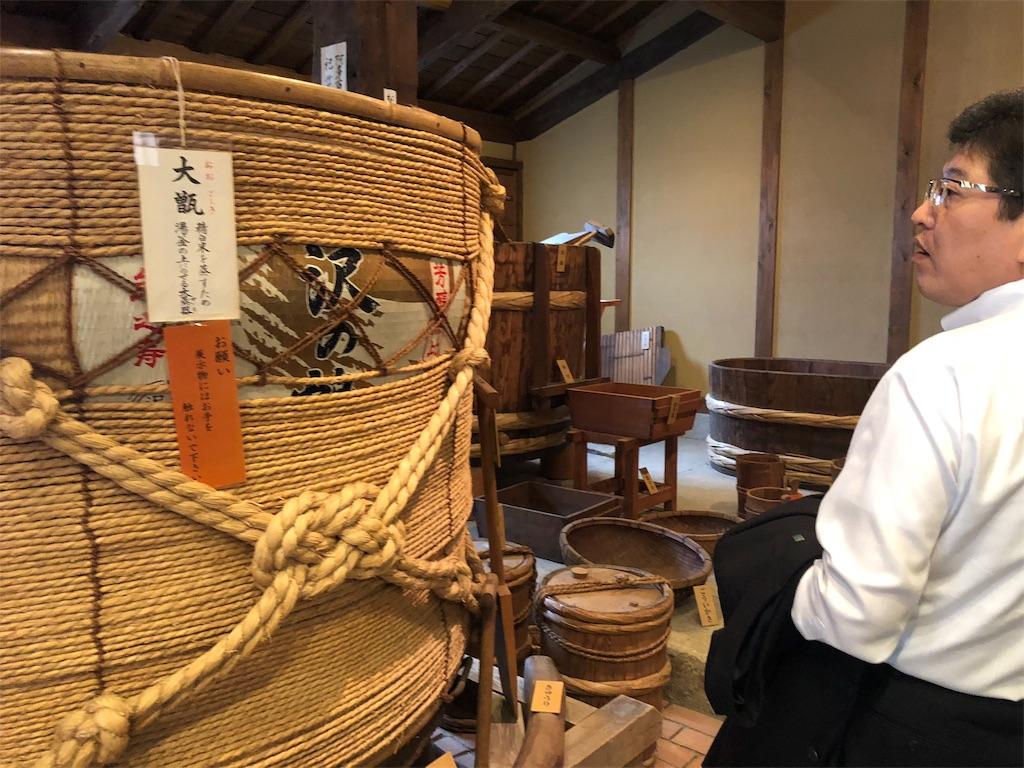 f:id:masanori-kato1972:20181007133259j:image