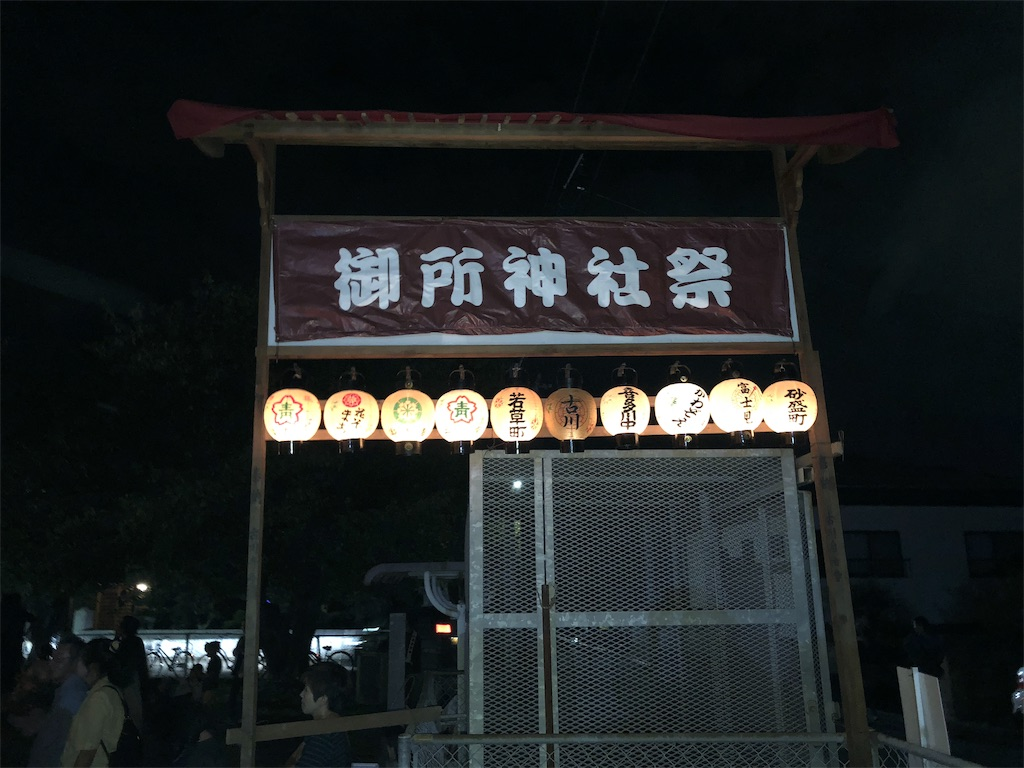 f:id:masanori-kato1972:20181008101111j:image