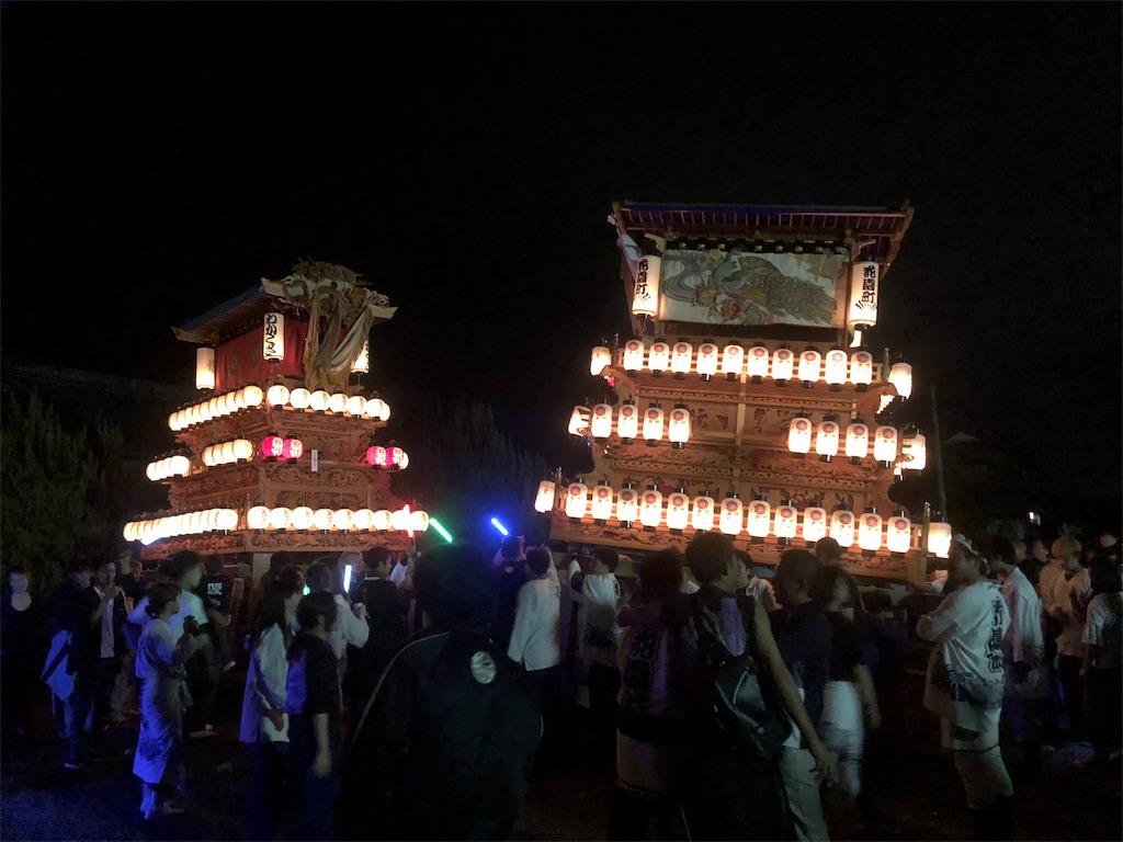 f:id:masanori-kato1972:20181008101859j:image
