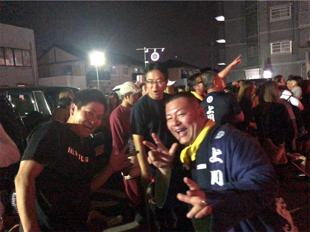 f:id:masanori-kato1972:20181008102227j:image