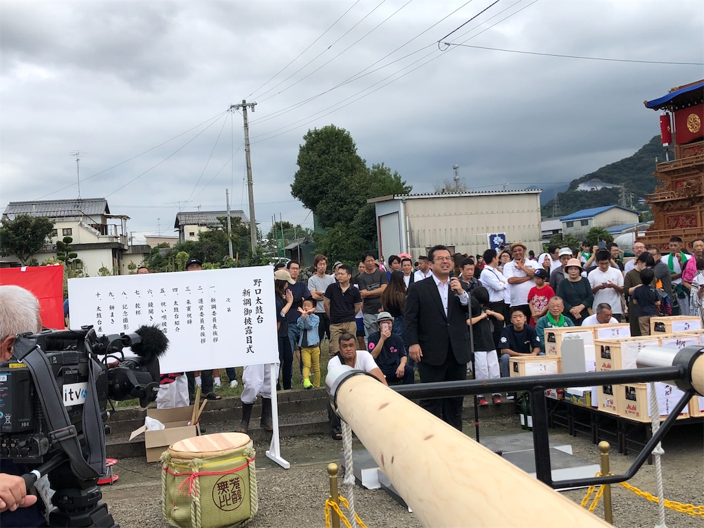 f:id:masanori-kato1972:20181008185608j:image