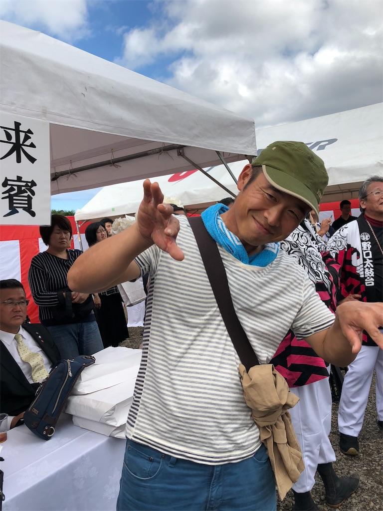 f:id:masanori-kato1972:20181008190525j:image