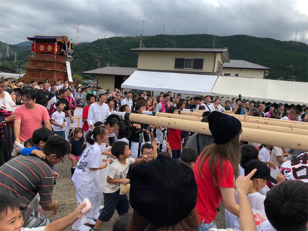 f:id:masanori-kato1972:20181008201446j:image