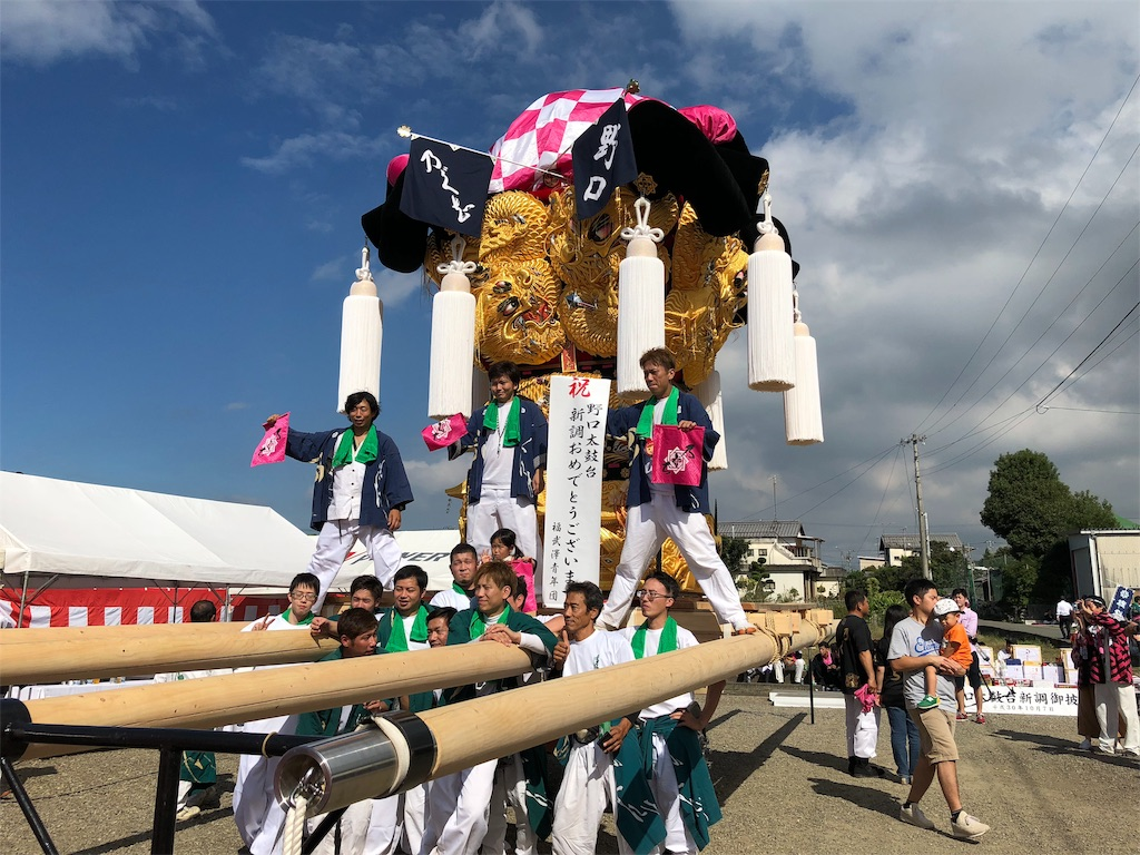 f:id:masanori-kato1972:20181008201613j:image