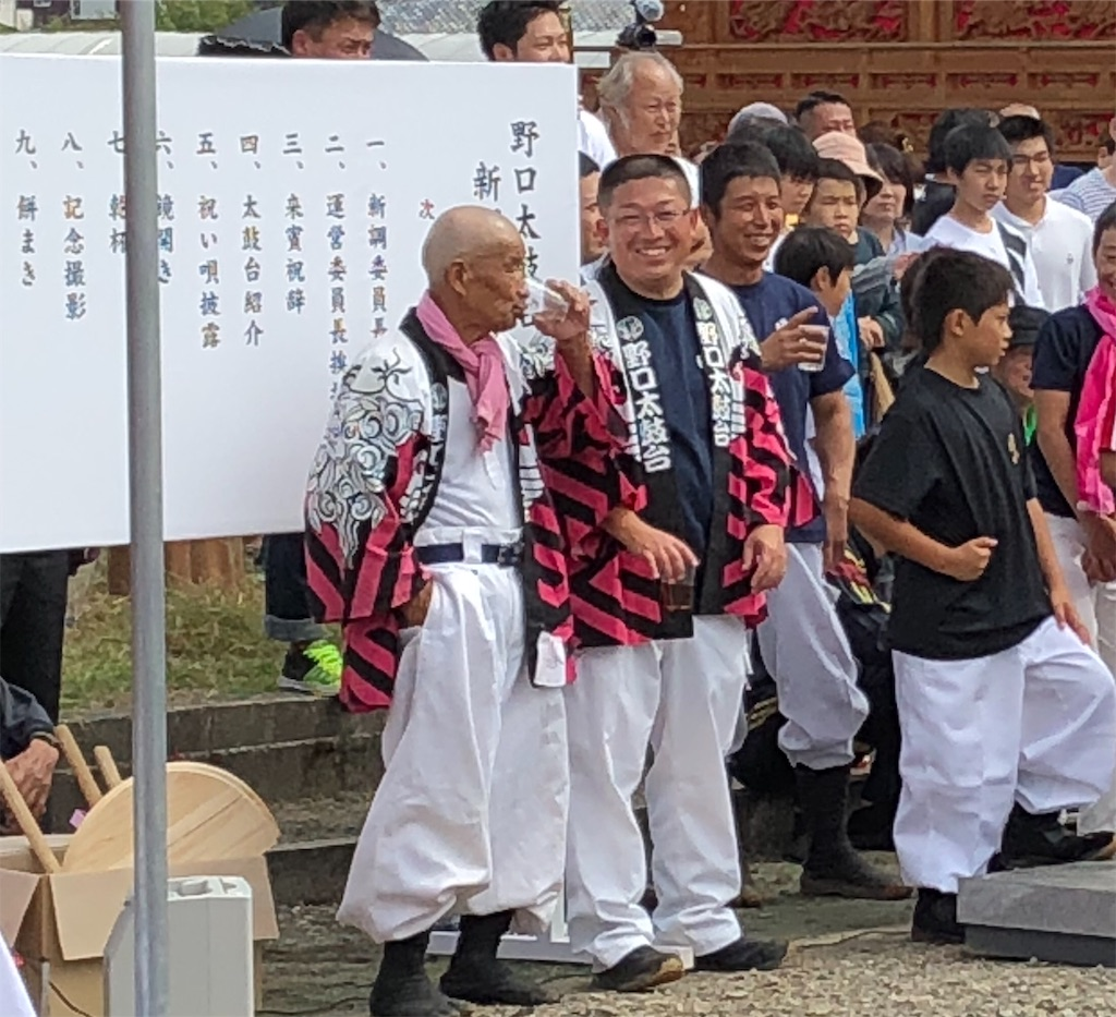 f:id:masanori-kato1972:20181008202238j:image
