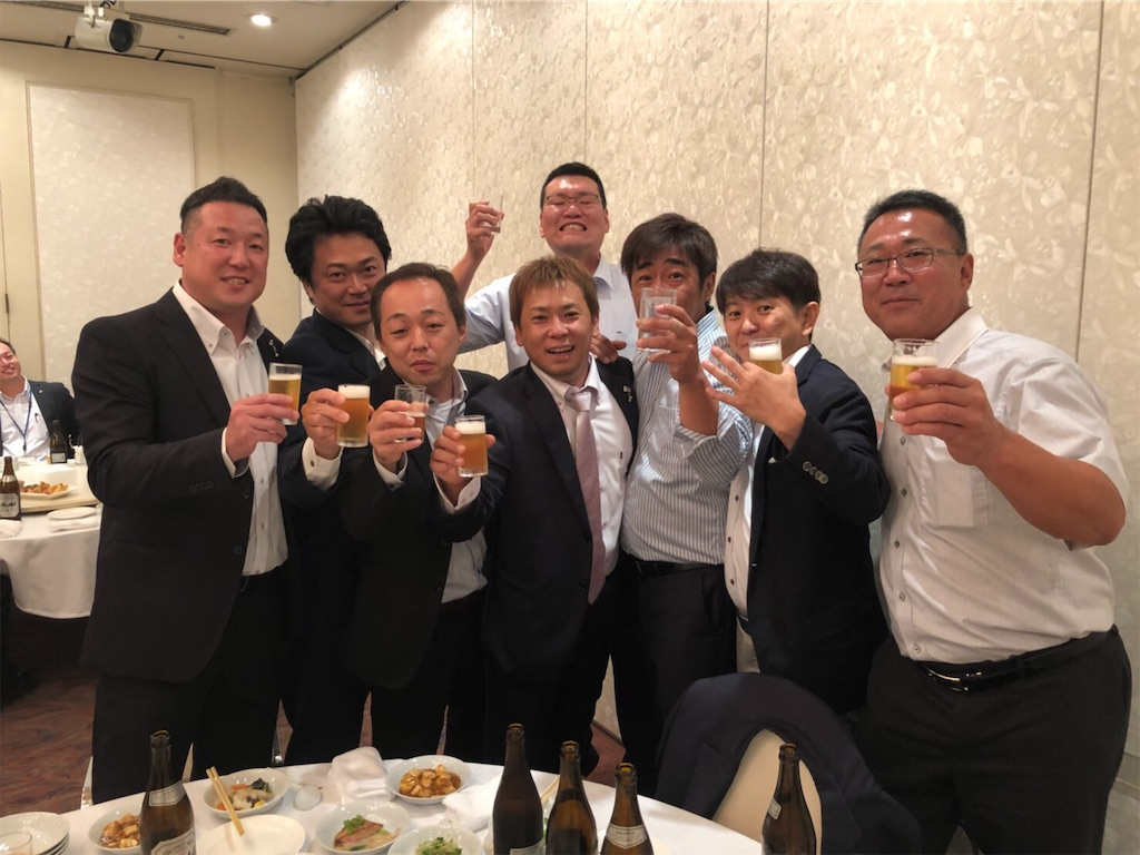 f:id:masanori-kato1972:20181009203542j:image