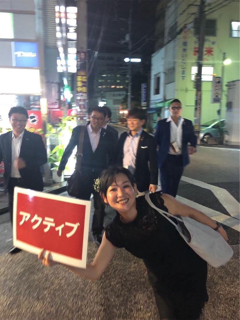 f:id:masanori-kato1972:20181009211517j:image