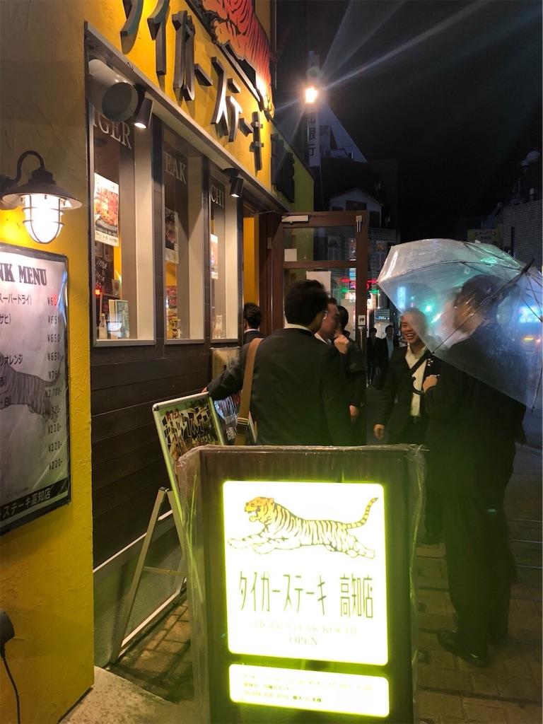 f:id:masanori-kato1972:20181009211549j:image
