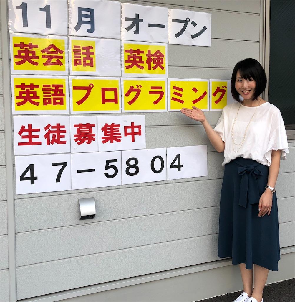 f:id:masanori-kato1972:20181009214835j:image