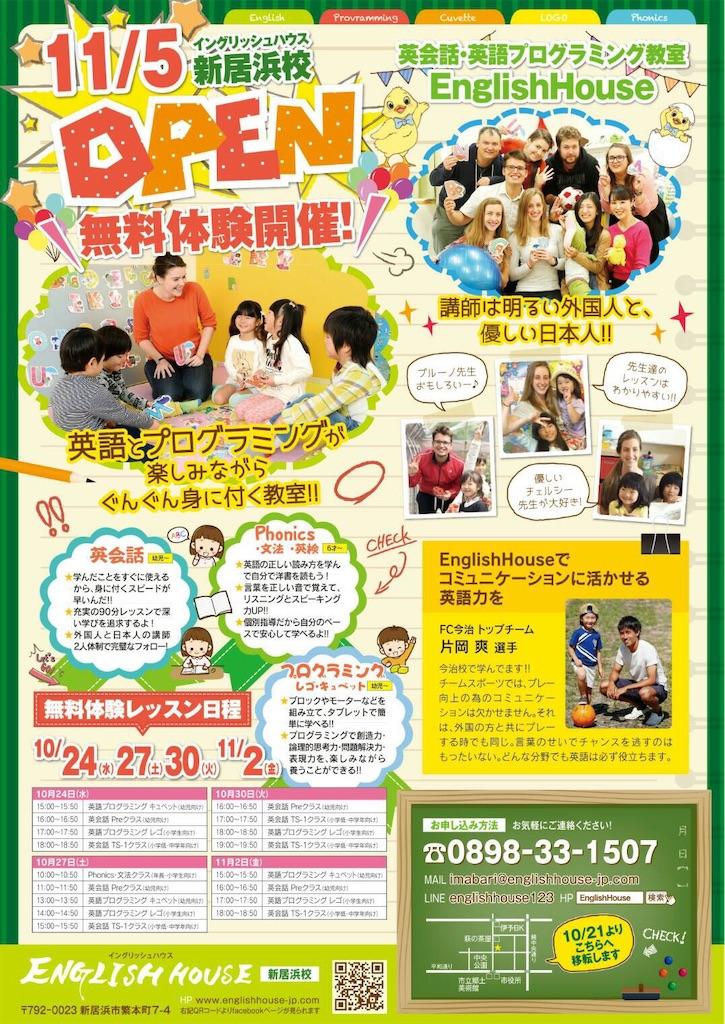 f:id:masanori-kato1972:20181009215706j:image