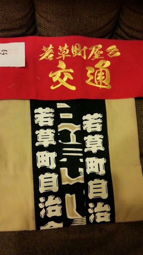 f:id:masanori-kato1972:20181010230401j:image