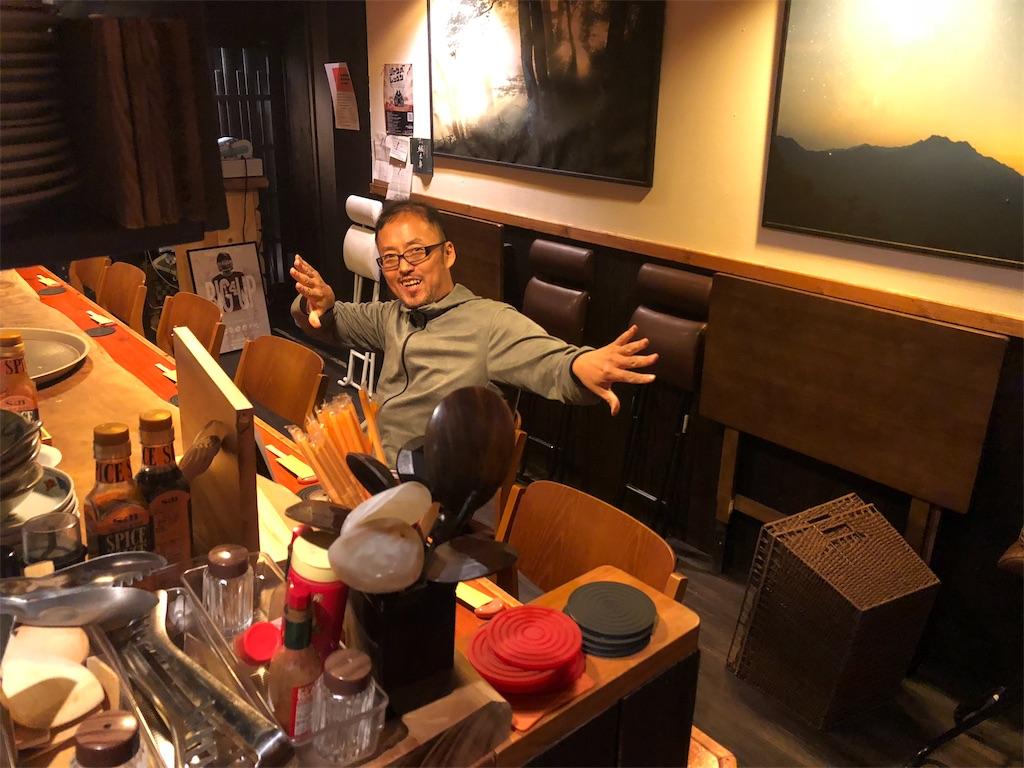 f:id:masanori-kato1972:20181012103251j:image