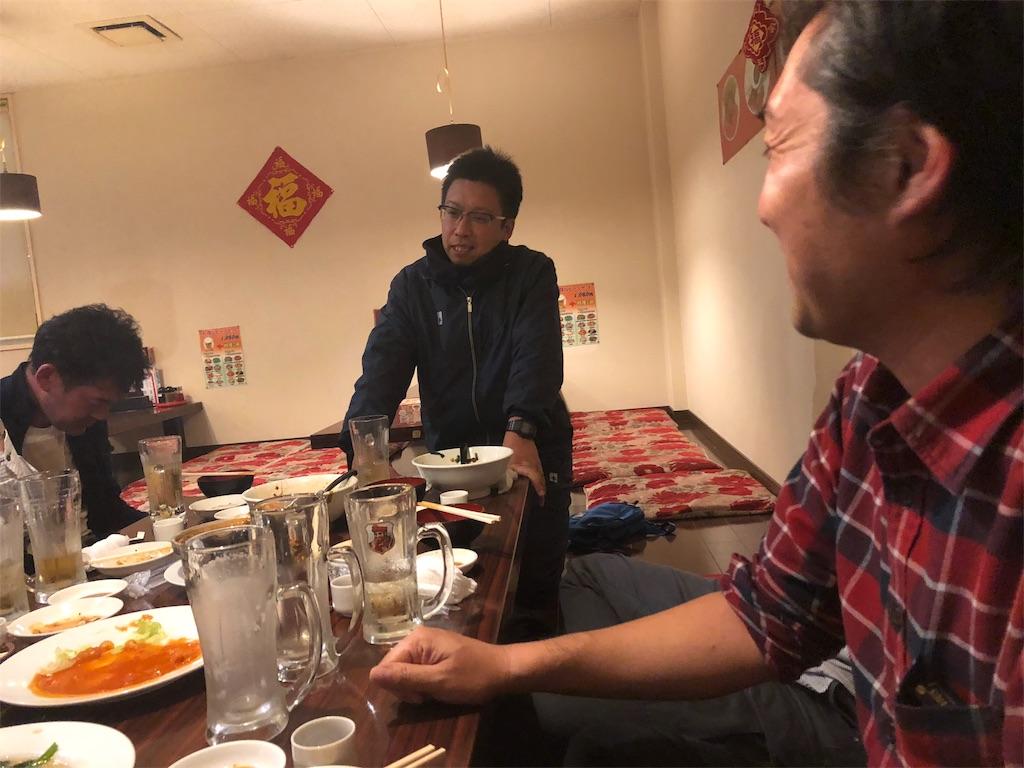 f:id:masanori-kato1972:20181013112929j:image